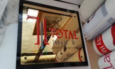 gold krom kapı giriş tabela